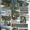86article_pg03