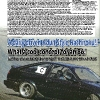 86article_pg04