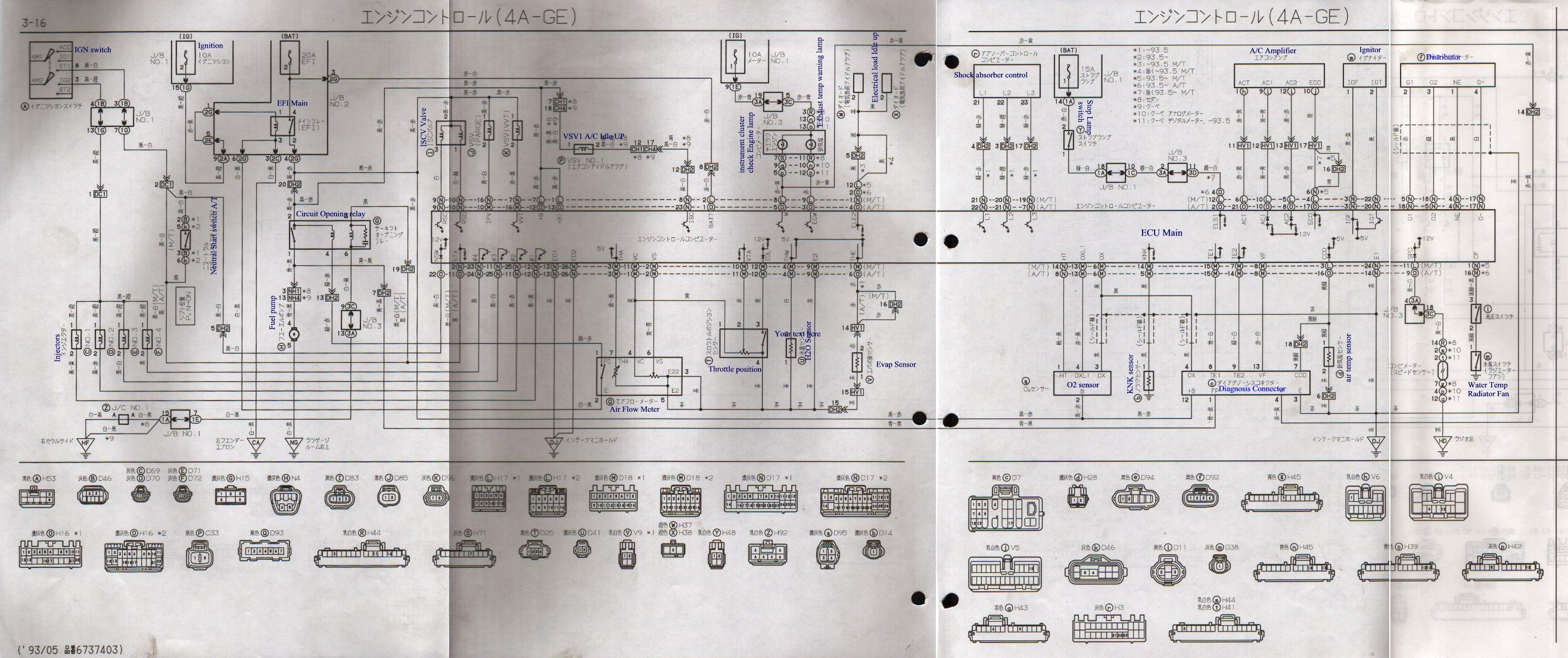 1990 Toyota Celica Headlight Wiring Diagram 43 Pickup Wire Schematic Silvertop 100 Echo 2004 Replace Alternator Belt 1994